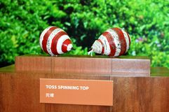 Toss Spinning Top Stock Photography