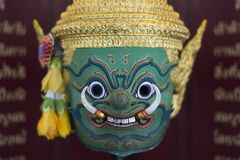 Tossakan or Ravana Khon Mask for Thai traditional dance. Khon is a genre of dance drama from Thailand. It is traditionally performed solely in the royal court Royalty Free Stock Images
