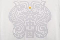 Totem chinês fotos de stock royalty free