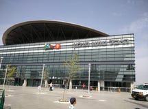 Toto-Arena holon Israel Stockfotos