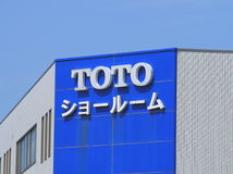 TOTO Japan Royalty Free Stock Images