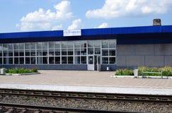 Totskoye railway station , Russia Royalty Free Stock Photos