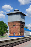 Totskoye railway station , Russia Royalty Free Stock Image