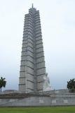 Tour commémorative de José Martà dans la place de révolution, La Havane Photo libre de droits