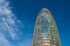Tour d'Agbar, Barcelone, Catalogne, Espagne photographie stock libre de droits
