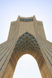 Tour d'Azadi à Téhéran, Iran image stock