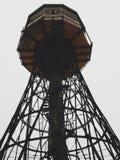 Tour d'eau de Hyperboloid, construite en 1927 L'ingénieur Shukhov V G Borisov, Belarus photos stock