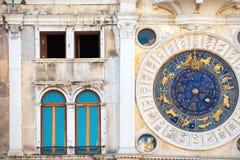 Tour d'horloge astronomique de zodiaque Photo libre de droits