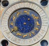 Tour d'horloge astronomique. La place de St Mark, Venise, Italie. image libre de droits