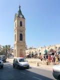 Tour d'horloge dans vieux Yaffo, Tel Aviv, Israël photo libre de droits