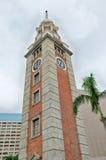 Tour d'horloge ferroviaire de Kowloon photos libres de droits