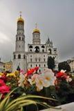Tour d'Ivan Great Bell de Moscou Kremlin Site de patrimoine mondial de l'UNESCO image stock