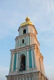 Tour de Bell de cathédrale de Sofia de saint (Kiev) Photographie stock