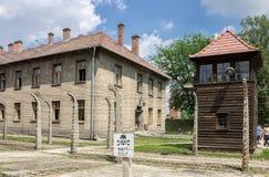 Tour de contrôle Auschwitz Pologne images stock