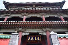 Tour de Phoenix, palais impérial de Shenyang, Chine photographie stock
