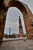 Tour de Qutb Minar delhi l'Inde Image libre de droits