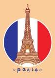 Tour Eiffel illustration de vecteur