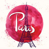 Tour Eiffel illustration stock