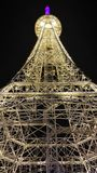 Tour Eiffel dans la ville de Nantong Haimen (Jiangsu, Chine) photo libre de droits
