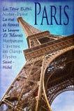 Tour Eiffel et les endroits célèbres de Paris, style de vintage photographie stock libre de droits
