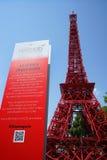 Tour Eiffel sur des plages de Paris Photo libre de droits