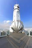 Tour gauche de symbole de Yokohama Photographie stock libre de droits