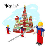 Tour moscow Royalty Free Stock Image