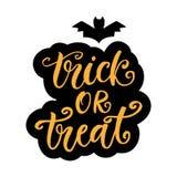 Tour ou festin Affiche de partie de Halloween avec le lettrage manuscrit d'encre illustration de vecteur