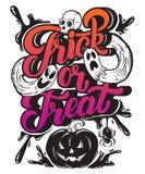 Tour ou festin Fond typographique de citation de vecteur illustration libre de droits