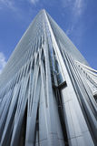 Tour 3, Pékin, Chine de World Trade Center de la Chine Images libres de droits
