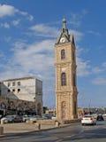 Tour trois-racontée de l'horloge de Hamid Yaffo, Israël image libre de droits