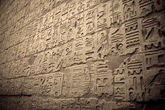 Tourillon hiéroglyphique photographie stock