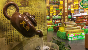 Tourism commodity in China Royalty Free Stock Photos