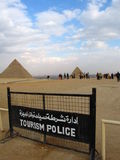 Tourism police. In Cairo (warning Stock Photo