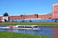 Tourisme à St Petersburg, Russie Image libre de droits