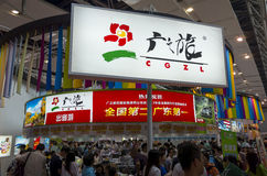 Tourismusindustrieausstellung 2014 Guangdongs internationale Lizenzfreies Stockbild
