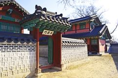 Changdeokgung Palace is the most well-preserved of royal Joseon palaces. Stock Photography