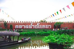 Tourist attractions, Ayothaya Floating Market, good atmosphere In Ayutthaya royalty free stock photos