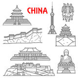 Tourist attractions of China icon, thin line style Royalty Free Stock Photo