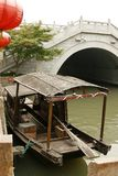 Tourist Boat Along the Canal of Suzhou Stock Photography