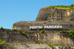 A tourist destination in Bali Royalty Free Stock Photos