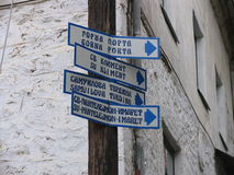 Tourist direction signs. Picture of a Tourist direction signs in Ohrid, Macedonia Stock Photos