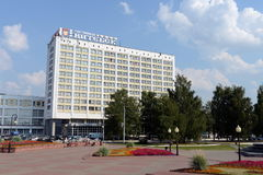 Tourist and hotel complex `Vitebsk Hotel` in the center of Vitebsk. Royalty Free Stock Image