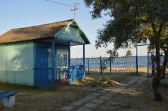 Tourist house by the sea. A blue house by the sea. Sea recreation center. Black Sea. Path to the sea beach. Summer holidays by the sea Stock Photo