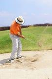Tourist im Sandfang Stockbild