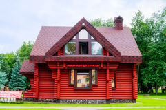 Tourist Information Centre Red Izba in Veliky Novgorod, Russia. VELIKY NOVGOROD, RUSSIA - JULY 22, 2016. Tourist Information Centre Red Izba in Veliky Novgorod Royalty Free Stock Photography