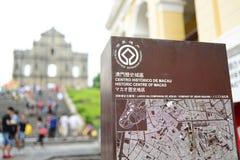 Tourist information in Macau Royalty Free Stock Photos