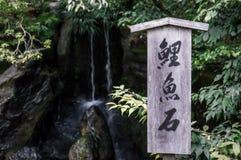 Tourist information sign at Kinkaku-ji Temple. The Golden Pavilion in Kyoto, Japan - November, 2016 Royalty Free Stock Images