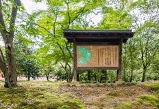 Tourist information sign at Kinkaku-ji Temple Stock Photography