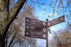 Tourist Information Sign. In ukrainian and english. Stock Photo